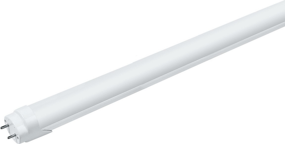 0.6m 9W LED Tube Light
